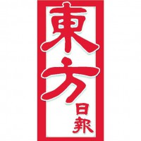 Oriental_daily_logo