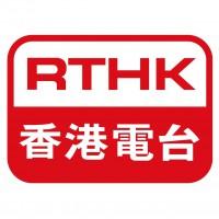RTHK_logo
