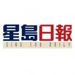 Singtao_logo