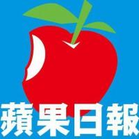 appledaily_logo