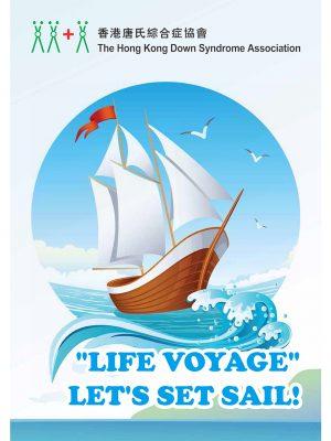 Life Voyage
