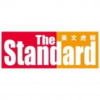 hkstandard_logo