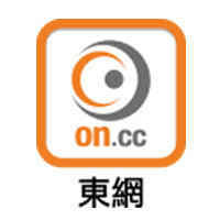 oncc_logo-new