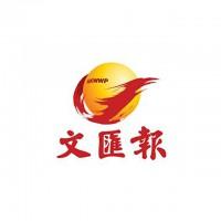 wenweipo_logo