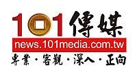 101傳媒_new
