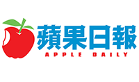 apple-daily-logo_revised