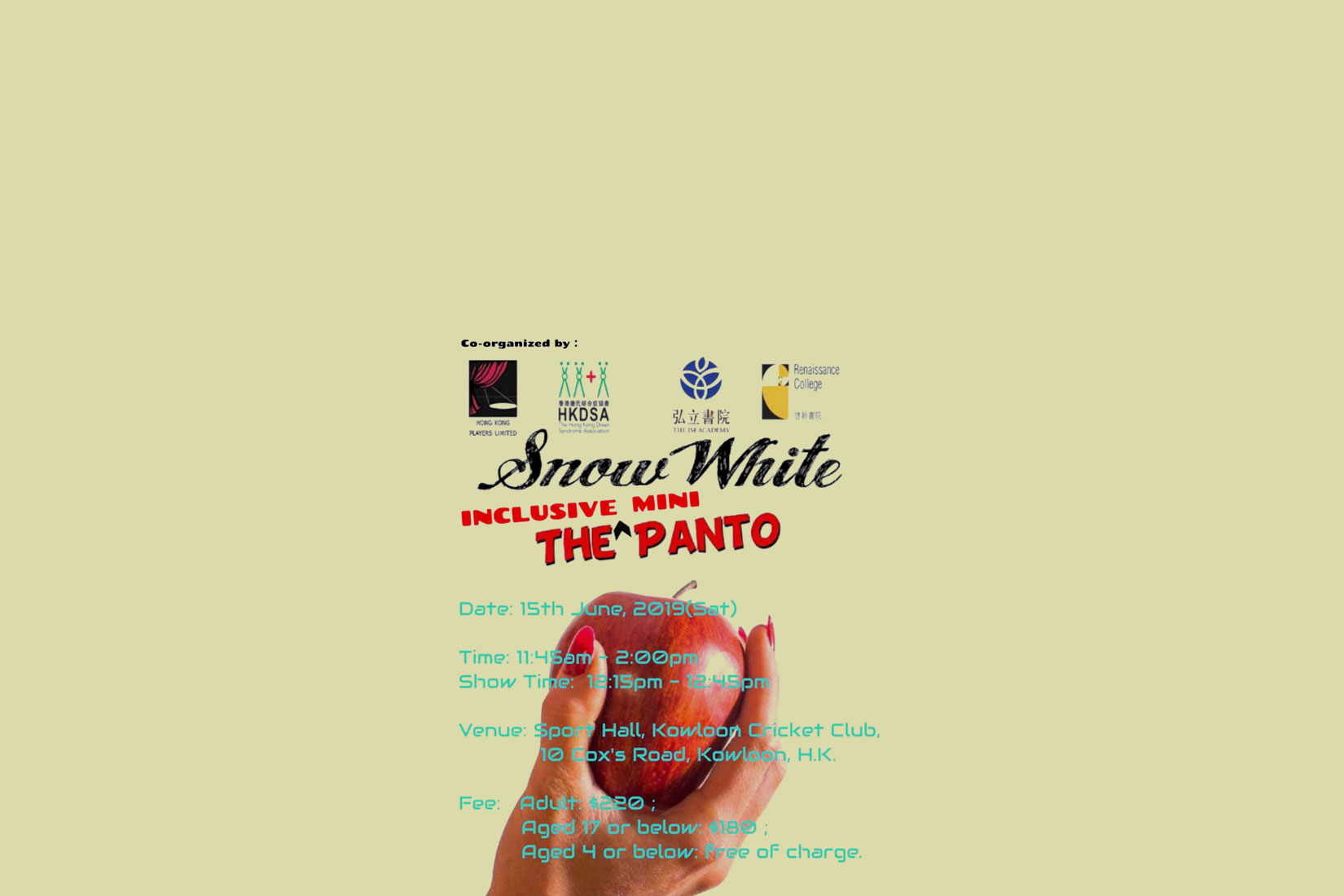 snow-white-2019-homepage-banner