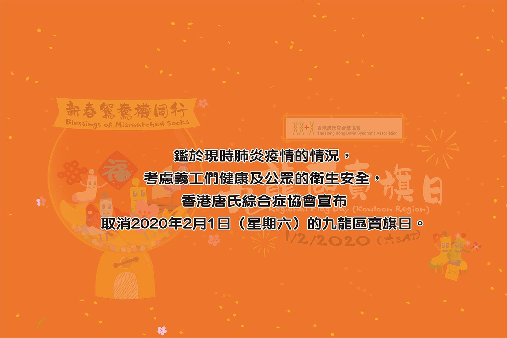 web-banner-cancel