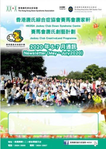 DSC cover
