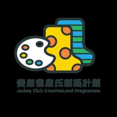 Creativeland-logo