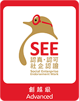 SEE-Mark-Advanced