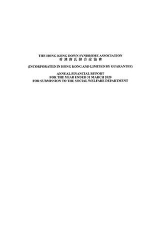 HKDSA-AnnualFinancialReport2020-thumbnail