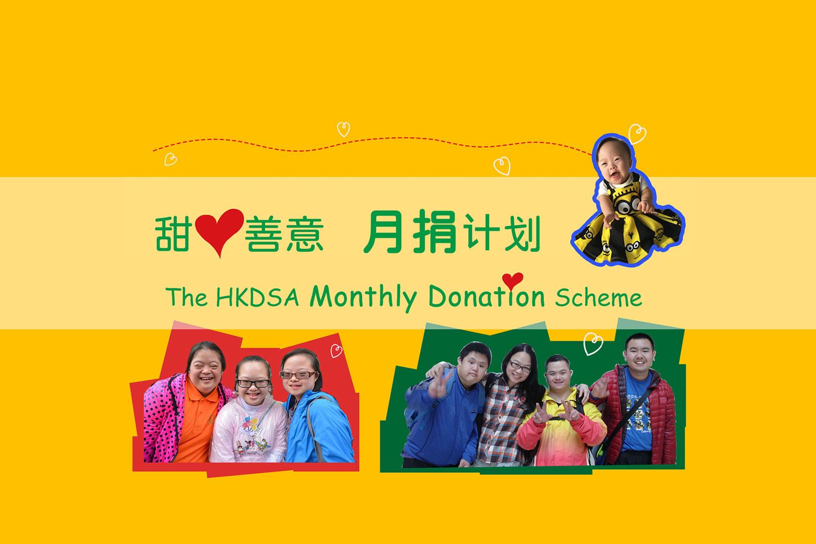 monthly-donation-hero-banner-SC