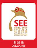 SEE-Mark_Advanced-125pixW
